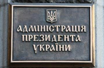 Радник Порошенка: Особливий статус Донбасу може бути скасовано достроково