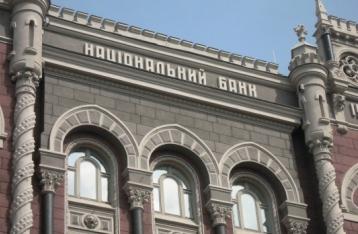 Арбузов: Нацбанк повинен кардинально змінити свою поведінку на валютному ринку