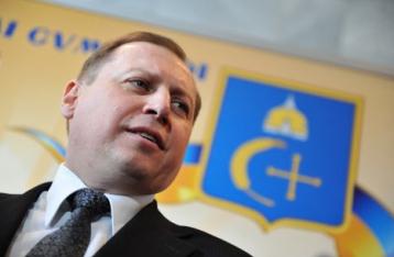 Президент звільнив сумського губернатора
