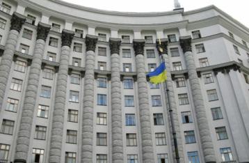 Кабмін затвердив план імплементації Угоди про асоціацію з ЄС