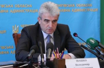 Порошенко звільнив губернатора Чернігівської області