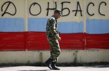 МЗС РФ: Спроби змінити закон про Донбас відкинуть ситуацію до конфронтації