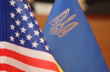 Нижня палата Конгресу США ухвалила резолюцію на підтримку України