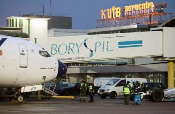 Гендиректор аэропорта «Борисполь» подал в отставку