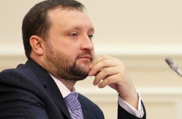 Арбузов: Нацбанк має сам встановлювати максимальну суму готівкових розрахунків