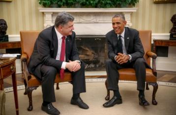 Україна отримає від США мільярд доларів фінансових гарантій