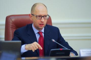 Економічна частина УА набуде чинності після відкриття Україною європейського ринку