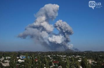 В Донецке на территории химзавода произошли взрывы
