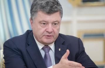 Президент анонсировал реформу сектора безопасности Украины