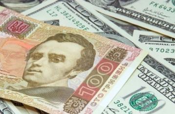 НБУ повысил официальный курс гривни до 12,9 за доллар