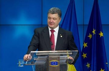 Порошенко: Україна має намір подати заявку щодо членства в ЄС у 2020 році