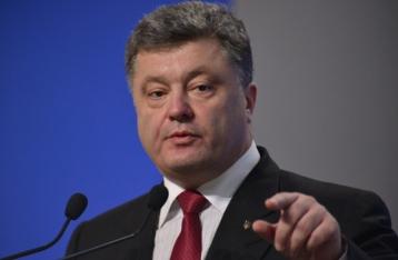 Президент: Никакого специального статуса Донбасса не существует