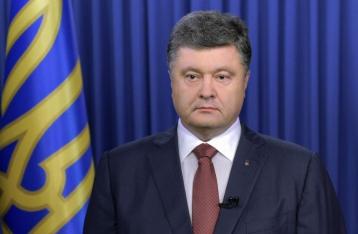 Порошенко: Україні не потрібен воєнний стан