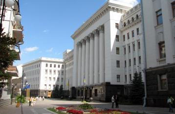 Закон о люстрации передан в Администрацию президента