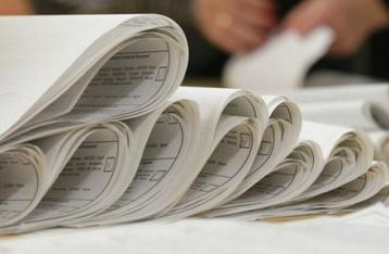 ЦИК присвоил номера в избирательном бюллетене 29 партиям