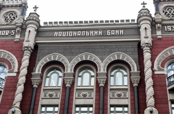 В Киеве состоялся круглый стол на тему: «100 дней Гонтаревой: успехи и просчеты нового руководства НБУ»