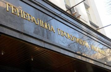ГПУ завела кримінальну справу на російських слідчих