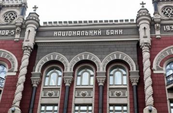 У Києві проходить круглий стіл на тему: «100 днів Гонтарєвої: успіхи та прорахунки нового керівництва НБУ»