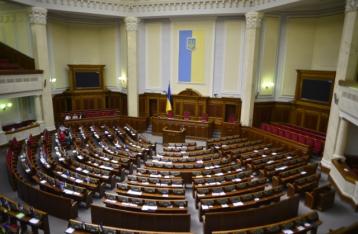 Внеочередное заседание парламента состоится 7 октября