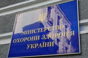 Кабмін усунув від виконання обов'язків міністра охорони здоров'я