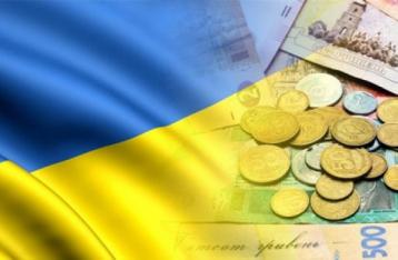 Держбюджет України за дев'ять місяців недоотримав 20 мільярдів гривень