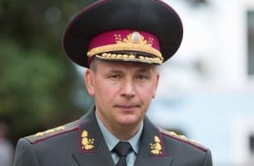 В России возбудили дело против Гелетея и Муженко