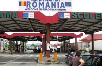 Украина и Румыния подписали соглашение о местном приграничном движении