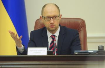Яценюк: Переговори щодо газу повинні ґрунтуватися на спільній позиції України та ЄС