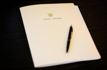 Порошенко вирішив підписати закон про люстрацію