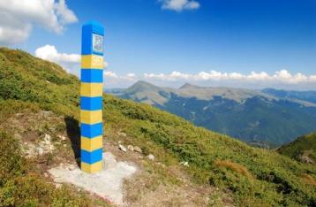 Хроники досрочного пике: За гранями и горизонтами