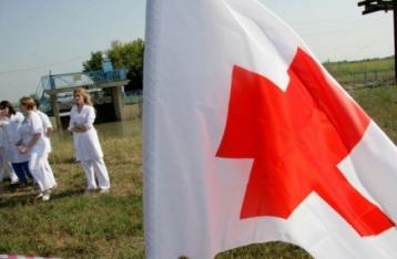 Червоний Хрест тимчасово призупиняє роботу в Україні