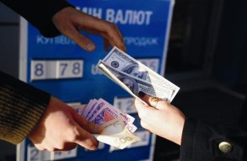 Ограничение продажи валюты: Здравствуй, черный рынок?