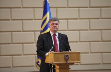 Президент сменил первого заместителя главы Госпогранслужбы