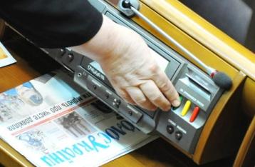 Рада поддержала законопроект о создании Национального антикоррупционного бюро