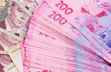 У Києві проходить круглий стіл на тему «Коли українці понесуть гроші в банки?»