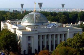 Рада змінила межі деяких районів Луганської області