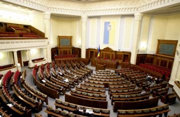 Турчинов закрыл внеочередное заседание ВР
