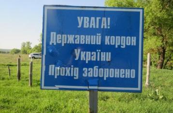 Порошенко исключил какое-либо изменение госграницы Украины