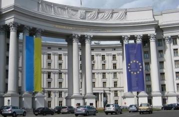 В МИДе назвали объективным доклад ООН о правах человека в Украине