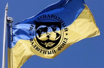 МВФ ухудшил прогноз инфляции в Украине по итогам 2014 года до 19%
