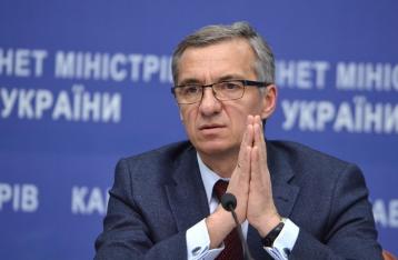 Шлапак: У Украины достаточно средств для оплаты долгов