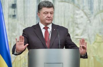Порошенко подпишет закон об особом статусе Донбасса, как только он будет в АП