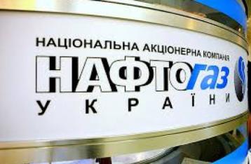 «Нафтогаз» уклав усі договори на купівлю-продаж газу з підприємствами ТКЕ
