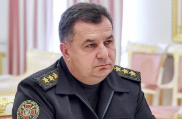 Рада назначила Полторака министром обороны