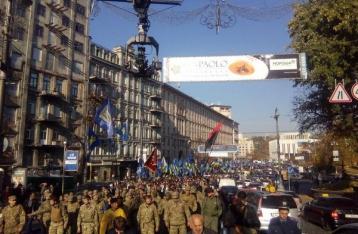«Свободовцы» провели Марш славы и митингуют под Радой