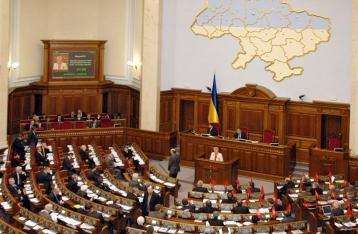 Рада ухвалила закон про створення Антикорупційного бюро