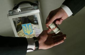 Рада усилила ответственность за подкуп избирателей