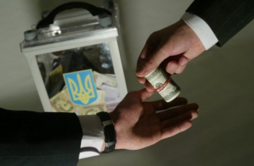 Рада посилила відповідальність за підкуп виборців