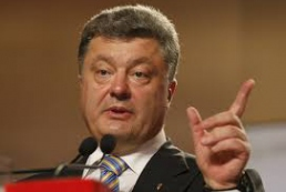 Порошенко підписав указ про створення Нацради з питань антикорупційної політики