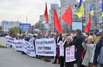 Под ЦИК проходит акция  «Occupy CVK» с требованием люстрировать кандидатов в нардепы